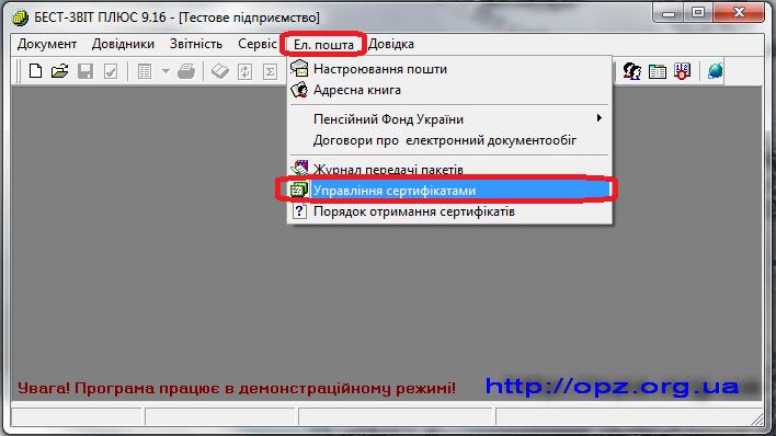 Powered Oj0.ru 2008-2009. . БЕСТ ЗВИТ ПЛЮС - это современные.