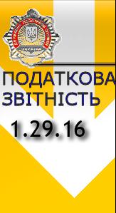 ���������� ��� � opz.com.ua ���� ��������